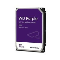 Merevlemez Western Digital PURPLE 3.5'' HDD 10TB 7200RPM SATA 6Gb/s 256MB | WD102PURZ